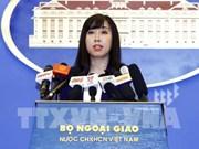越南欢迎促进对话维护朝鲜半岛和平与稳定