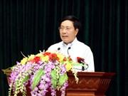 政府副总理兼外长范平明接待太原省选民