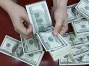 19日越盾兑美元中心汇率上涨10越盾