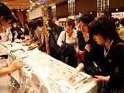 越南参加亚太妇女协会第42次慈善义卖活动