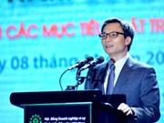 健全可持续发展和提高竞争力理事会的组织结构