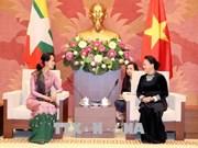 越南国会主席阮氏金银会见缅甸国家顾问兼外交部长昂山素季