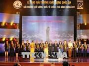 越南77家企业荣获2017年国家质量奖与亚太国际质量奖