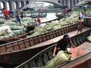 越南边贸商人协会成立