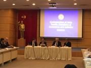 """""""越南企业与亚太工商总会成员企业"""" 对接会在河内举行"""