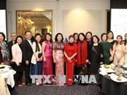越南国家副主席邓氏玉盛出席第28届全球妇女峰会期间进行若干活动
