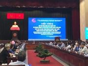 胡志明市领导呼吁外商投资企业同行实现可持续发展目标
