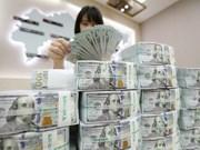 26日越盾兑美元中心汇率上涨15越盾