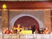 大瞿越国建国1050周年纪念日:2018年长安敬天坛祭坛活动