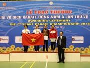 越南在第七届东南亚空手道锦标赛夺得29枚金牌