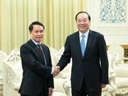 越通社大力加强与新华社的合作