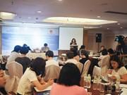 越南拟通过修改《劳务法》促进性别平等