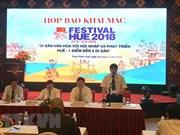 2018年顺化文化节开幕在即