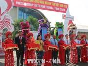 国内外100多家企业参加第二次越南虾业技术展览会