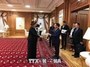 进一步促进越南与土库曼斯坦的合作