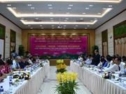 越南同塔省与台湾新竹县进行文化贸易和旅游交流