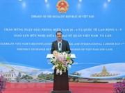 越南解放南方、国家统一43周年纪念活动在中国和莫桑比克举行