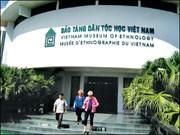 越南各家博物馆将为观众免费开放