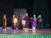 越南文化遗产推介活动在缅甸举行