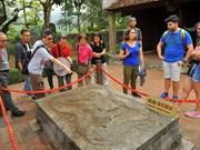 今年前4月越南国际游客到访量达554万人次