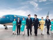 越南航空公司圆满实现2017飞行安全年