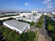 越南生态工业园区倡议  走向工业园区可持续发展模式