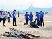 广宁省启动下龙湾海滩清洁活动