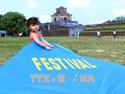 2018年顺化文化节:日均游客接待量达5万人次