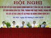 2017年越南行政改革指数结果揭晓