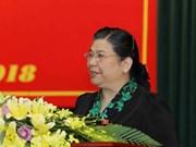 越南国会副主席丛氏放赴山萝省开展接待选民活动