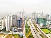 """图表新闻:胡志明市试点展开""""智慧城市"""""""