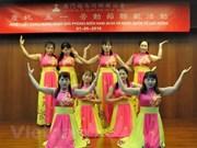 旅居澳门越南人举行越南南方解放、国家统一43周年联欢晚会