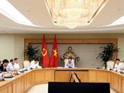 越南政府副总理范平明主持召开使用外国优惠贷款项目相关会议