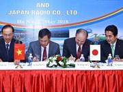日本协助越南提高富国航空港机场场面运行能力