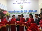 越南癌症研究中心问世