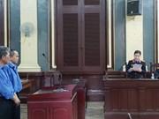 胡志明市人民检察院:大信银行原董事长黄文全宣告刑应在六年至七年以内