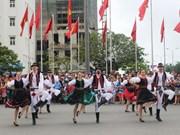 2018年顺化文化节活动圆满结束