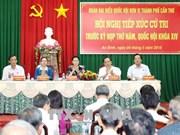 越南国会主席阮氏金银接待芹苴市宁侨区选民