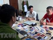 广宁省:一名中国人利用伪造银行卡取款被当场发现