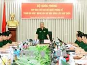 越南参与联合国维和行动的准备工作就绪