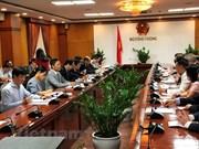 欧盟向越南提供1.08亿欧元 实现能源可持续发展