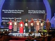 越南第十三次全国广播节闭幕