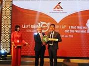 越南足球队主教练朴恒绪被赠送一套商品房