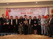 日本越南商会汇聚企业力量