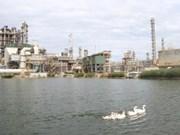 """平山石油化工公司跻身2018年 """"环境友好型绿色工厂""""前10名"""