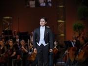 宁德黄龙再度荣获国际歌剧声乐大赛一等奖