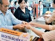 越共十二届七中全会:社会保险制度改革有助于保障民生和促进社会公平