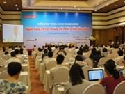越南银行业走向可持续发展