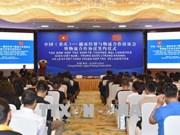 越中经贸与物流合作洽谈会在重庆举行