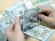9日越盾兑美元中心汇率上涨2越盾